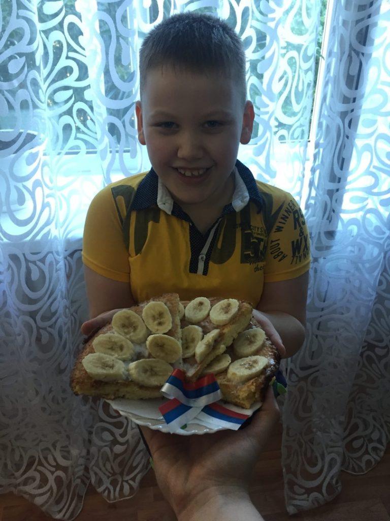 Фото обучающегося с пирогом